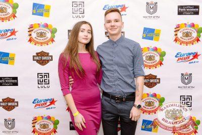 Каста, 1 ноября 2017 - Ресторан «Максимилианс» Красноярск - 17