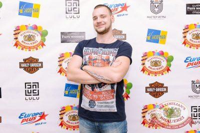 Каста, 1 ноября 2017 - Ресторан «Максимилианс» Красноярск - 19