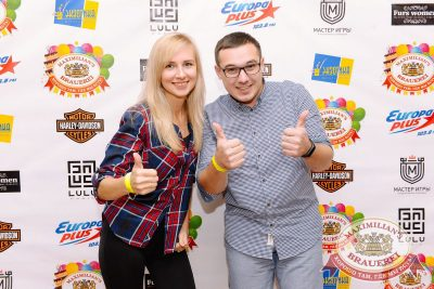 Каста, 1 ноября 2017 - Ресторан «Максимилианс» Красноярск - 20