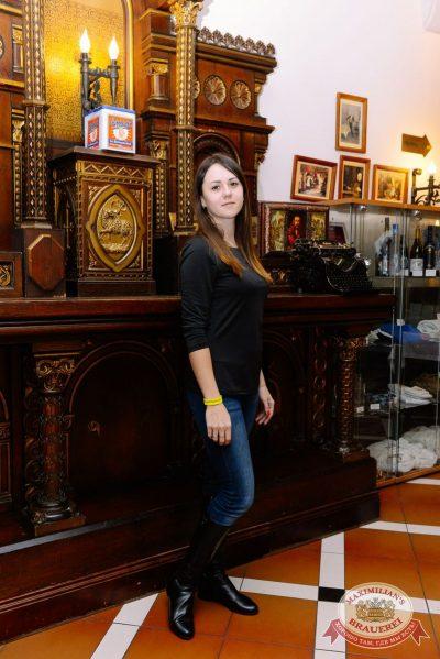 Каста, 1 ноября 2017 - Ресторан «Максимилианс» Красноярск - 30