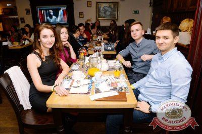 Каста, 1 ноября 2017 - Ресторан «Максимилианс» Красноярск - 32