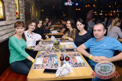 Каста, 1 ноября 2017 - Ресторан «Максимилианс» Красноярск - 36