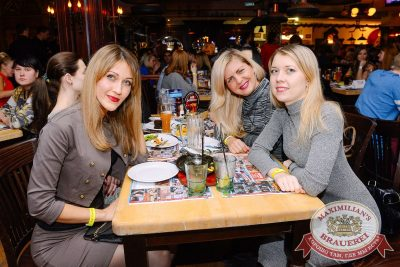 Каста, 1 ноября 2017 - Ресторан «Максимилианс» Красноярск - 37