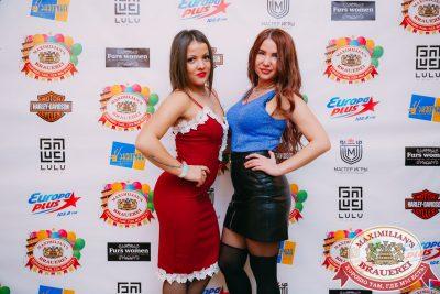 «Дыхание ночи»: Dj Denis First (Москва), 4 ноября 2017 - Ресторан «Максимилианс» Красноярск - 00002