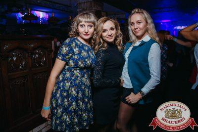 «Дыхание ночи»: Dj Denis First (Москва), 4 ноября 2017 - Ресторан «Максимилианс» Красноярск - 00017