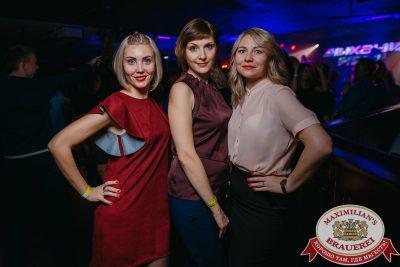 «Дыхание ночи»: Dj Denis First (Москва), 4 ноября 2017 - Ресторан «Максимилианс» Красноярск - 00022