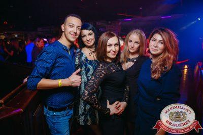 «Дыхание ночи»: Dj Denis First (Москва), 4 ноября 2017 - Ресторан «Максимилианс» Красноярск - 00030