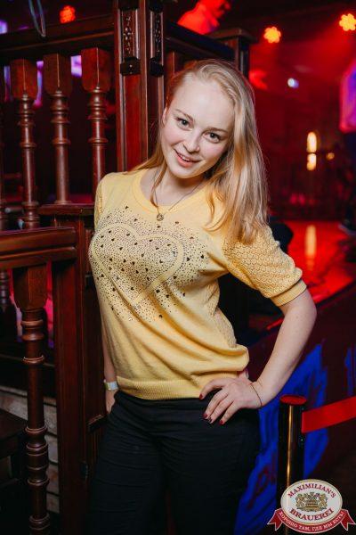 «Дыхание ночи»: Dj Denis First (Москва), 4 ноября 2017 - Ресторан «Максимилианс» Красноярск - 00033
