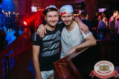 «Дыхание ночи»: Dj Denis First (Москва), 4 ноября 2017 - Ресторан «Максимилианс» Красноярск - 00036
