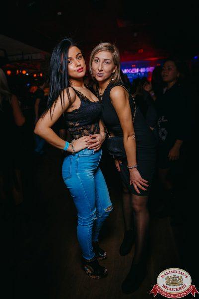 «Дыхание ночи»: Dj Denis First (Москва), 4 ноября 2017 - Ресторан «Максимилианс» Красноярск - 00037