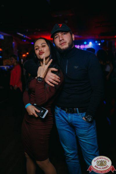 «Дыхание ночи»: Dj Denis First (Москва), 4 ноября 2017 - Ресторан «Максимилианс» Красноярск - 00041