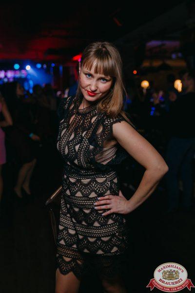 «Дыхание ночи»: Dj Denis First (Москва), 4 ноября 2017 - Ресторан «Максимилианс» Красноярск - 00043