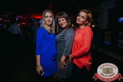 «Дыхание ночи»: Dj Denis First (Москва), 4 ноября 2017 - Ресторан «Максимилианс» Красноярск - 00044
