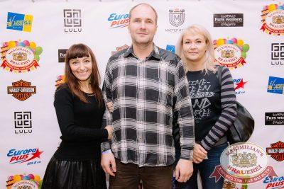 Группа «Чиж & Co», 9 ноября 2017 - Ресторан «Максимилианс» Красноярск - 13
