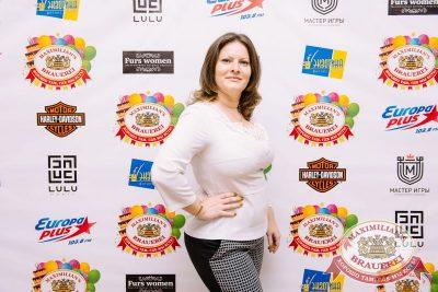 Группа «Чиж & Co», 9 ноября 2017 - Ресторан «Максимилианс» Красноярск - 21