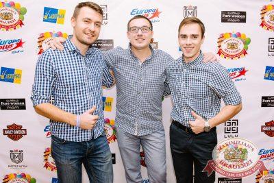 Группа «Чиж & Co», 9 ноября 2017 - Ресторан «Максимилианс» Красноярск - 29
