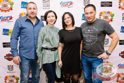 Группа «Чиж & Co», 9 ноября 2017 - Ресторан «Максимилианс» Красноярск - 35