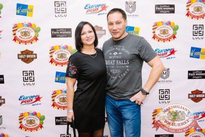 Группа «Чиж & Co», 9 ноября 2017 - Ресторан «Максимилианс» Красноярск - 37
