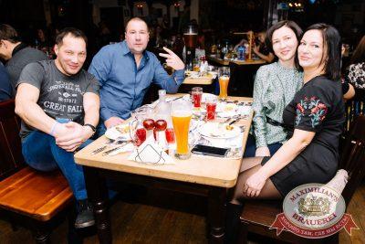 Группа «Чиж & Co», 9 ноября 2017 - Ресторан «Максимилианс» Красноярск - 49