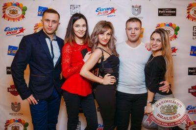 «Дыхание ночи»: Dj Fashion (Москва), 11 ноября 2017 - Ресторан «Максимилианс» Красноярск - 12