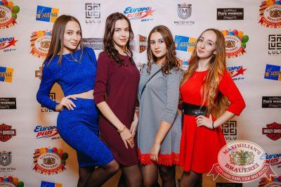 «Дыхание ночи»: Dj Fashion (Москва), 11 ноября 2017 - Ресторан «Максимилианс» Красноярск - 17