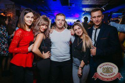 «Дыхание ночи»: Dj Fashion (Москва), 11 ноября 2017 - Ресторан «Максимилианс» Красноярск - 18