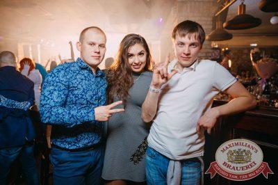 «Дыхание ночи»: Dj Fashion (Москва), 11 ноября 2017 - Ресторан «Максимилианс» Красноярск - 23