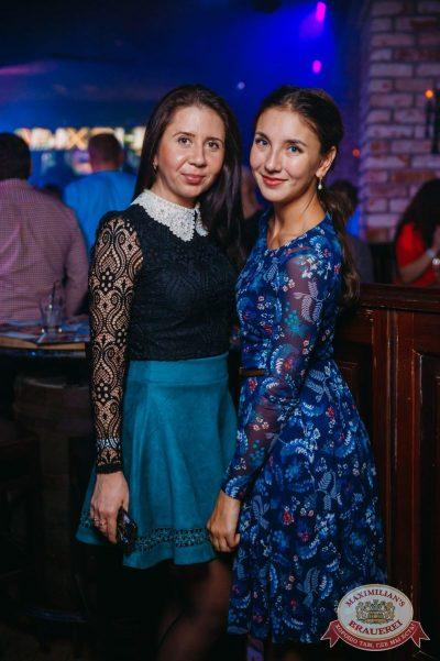 «Дыхание ночи»: Dj Fashion (Москва), 11 ноября 2017 - Ресторан «Максимилианс» Красноярск - 25