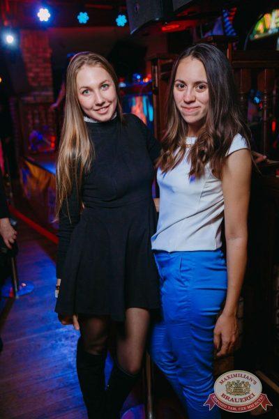 «Дыхание ночи»: Dj Fashion (Москва), 11 ноября 2017 - Ресторан «Максимилианс» Красноярск - 27