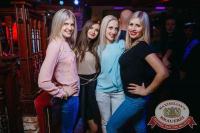 «Дыхание ночи»: Dj Fashion (Москва), 11 ноября 2017 - Ресторан «Максимилианс» Красноярск - 30