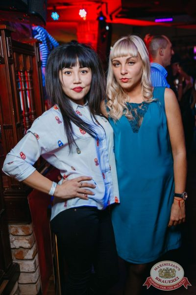 «Дыхание ночи»: Dj Fashion (Москва), 11 ноября 2017 - Ресторан «Максимилианс» Красноярск - 32