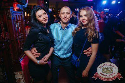 «Дыхание ночи»: Dj Fashion (Москва), 11 ноября 2017 - Ресторан «Максимилианс» Красноярск - 34