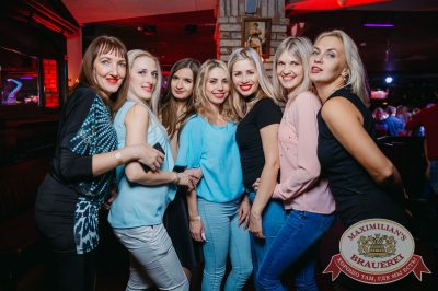 «Дыхание ночи»: Dj Fashion (Москва), 11 ноября 2017 - Ресторан «Максимилианс» Красноярск - 36