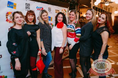 «Дыхание ночи»: Dj Fashion (Москва), 11 ноября 2017 - Ресторан «Максимилианс» Красноярск - 7