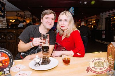 Группа «Крематорий», 16 ноября 2017 - Ресторан «Максимилианс» Красноярск - 11