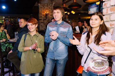 Группа «Крематорий», 16 ноября 2017 - Ресторан «Максимилианс» Красноярск - 12
