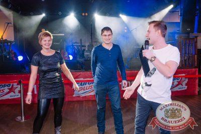 Группа «Крематорий», 16 ноября 2017 - Ресторан «Максимилианс» Красноярск - 13