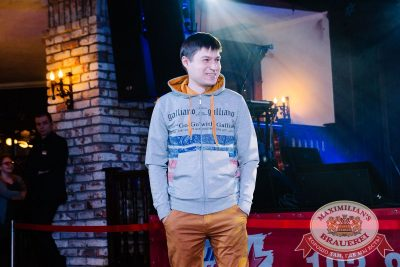 Группа «Крематорий», 16 ноября 2017 - Ресторан «Максимилианс» Красноярск - 15