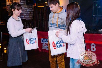 Группа «Крематорий», 16 ноября 2017 - Ресторан «Максимилианс» Красноярск - 17