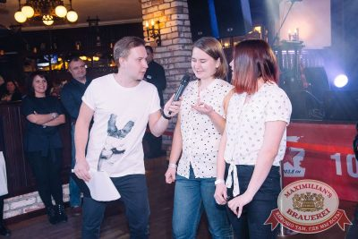 Группа «Крематорий», 16 ноября 2017 - Ресторан «Максимилианс» Красноярск - 20