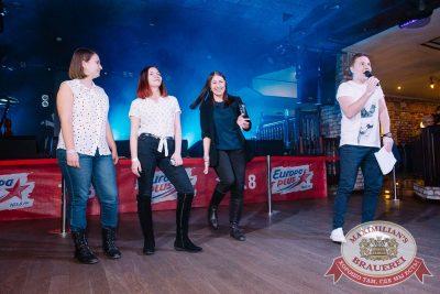 Группа «Крематорий», 16 ноября 2017 - Ресторан «Максимилианс» Красноярск - 22
