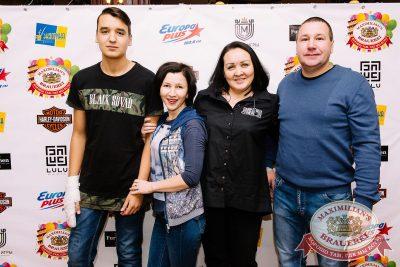 Группа «Крематорий», 16 ноября 2017 - Ресторан «Максимилианс» Красноярск - 25