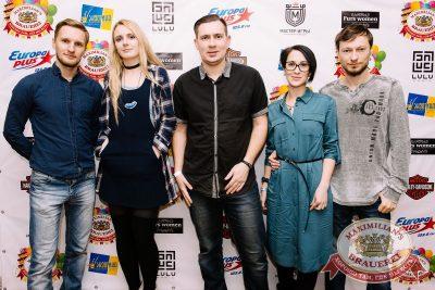 Группа «Крематорий», 16 ноября 2017 - Ресторан «Максимилианс» Красноярск - 31