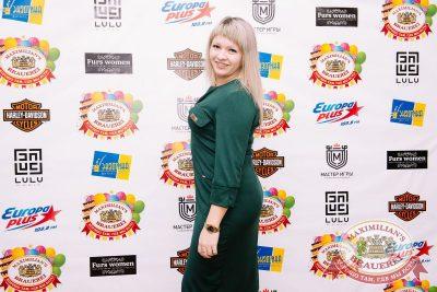 Группа «Крематорий», 16 ноября 2017 - Ресторан «Максимилианс» Красноярск - 34