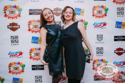 «Дыхание ночи»: Dj Haipa (Москва), 18 ноября 2017 - Ресторан «Максимилианс» Красноярск - 10