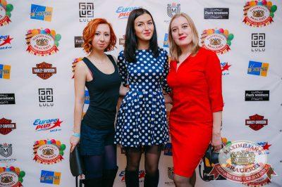 «Дыхание ночи»: Dj Haipa (Москва), 18 ноября 2017 - Ресторан «Максимилианс» Красноярск - 11