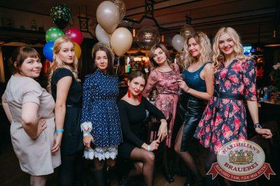 «Дыхание ночи»: Dj Haipa (Москва), 18 ноября 2017 - Ресторан «Максимилианс» Красноярск - 15