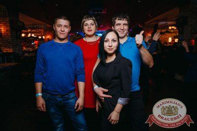 «Дыхание ночи»: Dj Haipa (Москва), 18 ноября 2017 - Ресторан «Максимилианс» Красноярск - 19