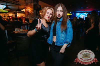 «Дыхание ночи»: Dj Haipa (Москва), 18 ноября 2017 - Ресторан «Максимилианс» Красноярск - 20