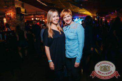 «Дыхание ночи»: Dj Haipa (Москва), 18 ноября 2017 - Ресторан «Максимилианс» Красноярск - 24
